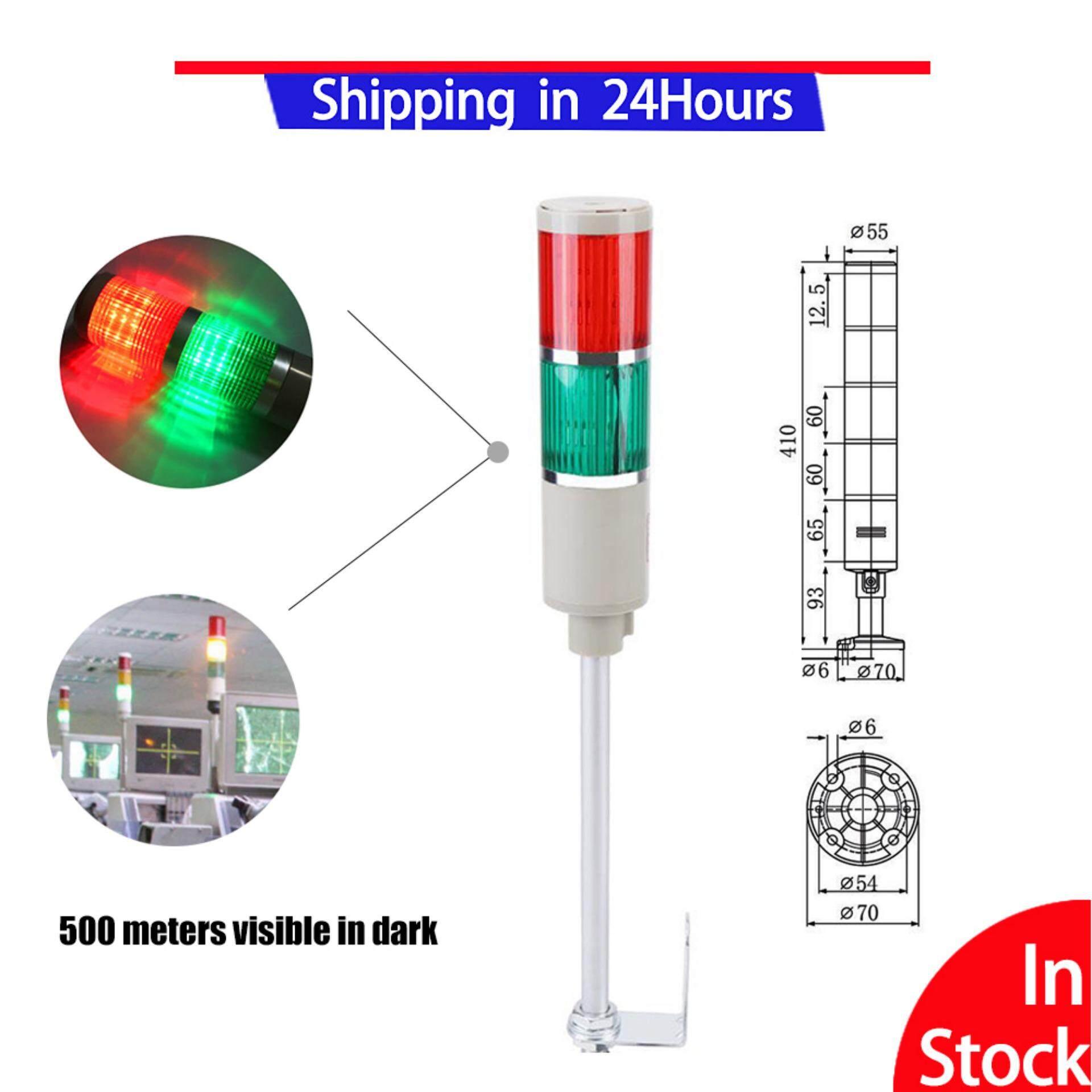 Beacon Light 1pc Red/Green LED Warning Emergency Equipment Lighting Bulb Beacon Lamp 220V