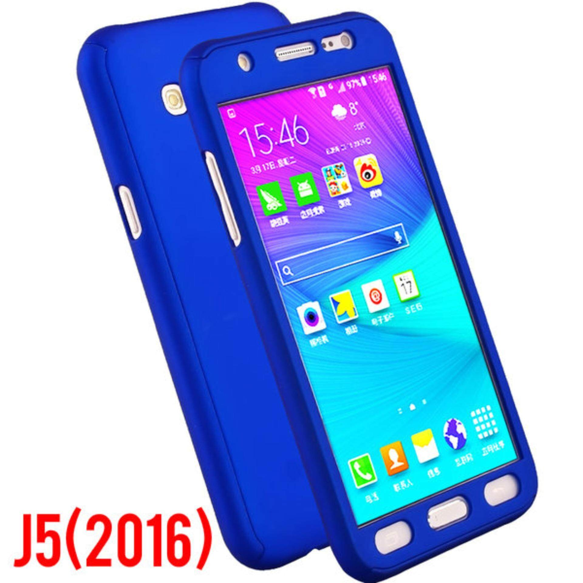 Samsung J5 (2016) 360 Degree Shock Proof / Drop Resistant Protection PC Phone Case