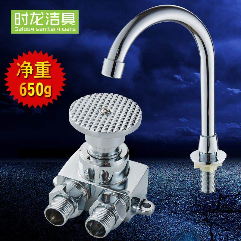 Seloog Brass Concealed the Foot Steps Type Basin Faucet Kitchen Faucet Foot Tap Public Hospital Leading