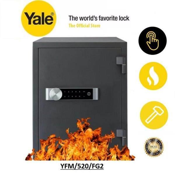 Yale YFM/520/FG2 Electronic Document Fire Safe Box Professional (Extra Large) - 1 Yr Local Warranty