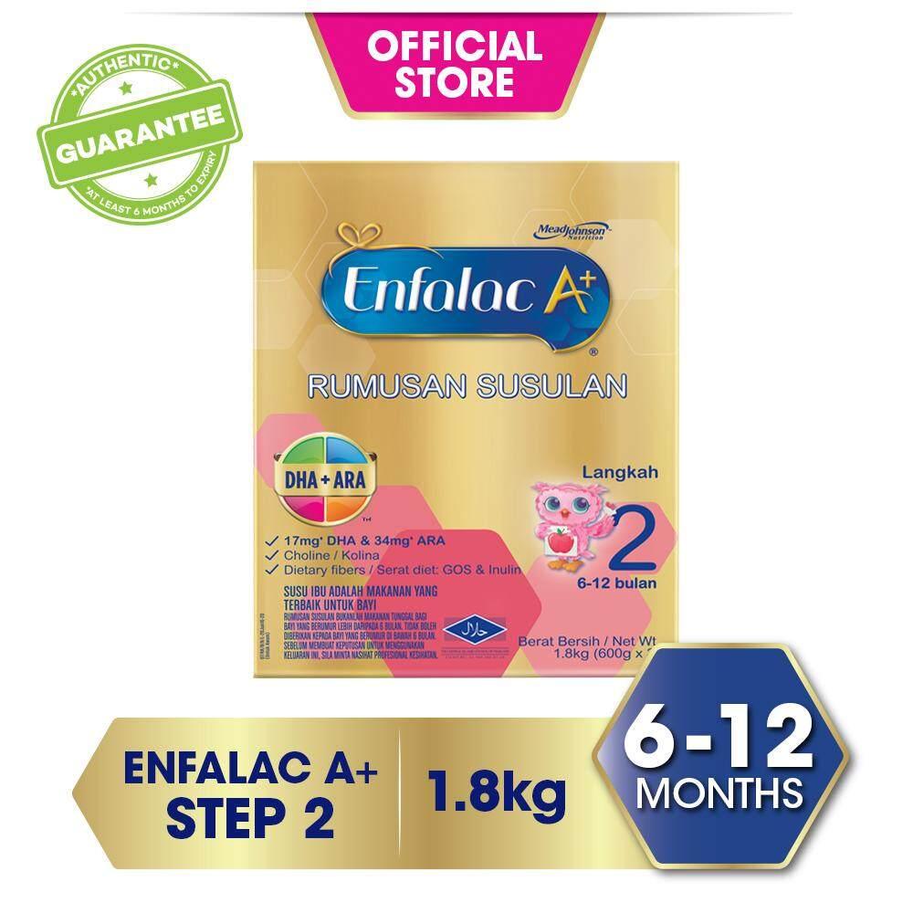 Enfalac A+ Step 2 - 1.8kg By Lazada Retail Mead Johnson.