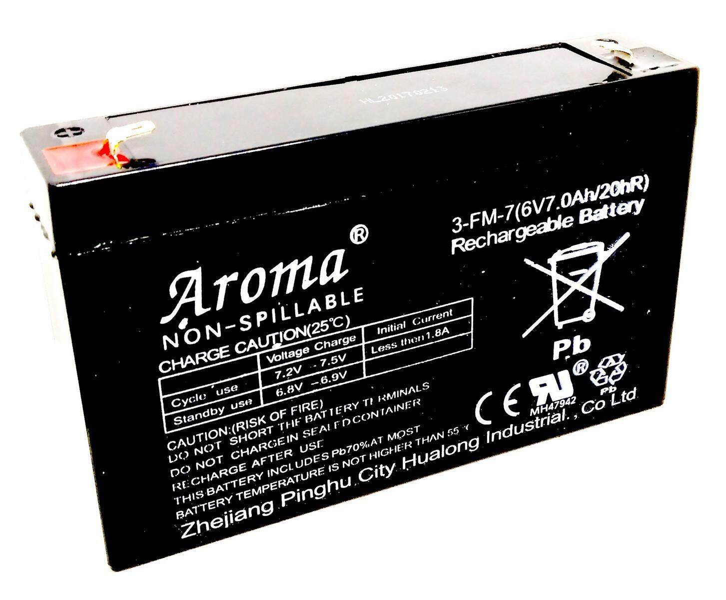 Aroma Back Up Battery 6V 7AH compatible Rechargeable Seal Lead Acid Battery for toy car or other back up usage Malaysia