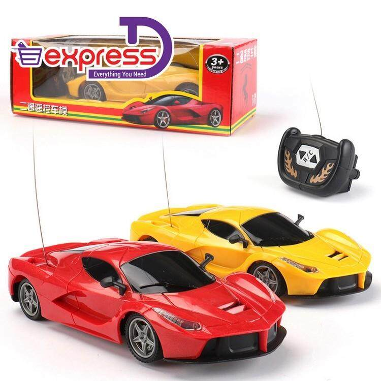 RC Vehicles & Batteries - Buy RC Vehicles & Batteries at Best Price in Malaysia | www.lazada.com.my