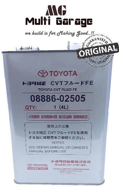 Buy & Sell Cheapest TOYOTA AUTOMATIC TRANSMISSION Best Quality