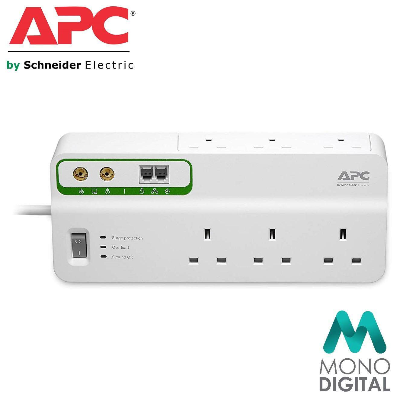APC Surge Protector SurgeArrest 6 outlets Socket Extension with Phone and  Coax Protection 230V UK Surge Protector (PMH63VT-UK) - White