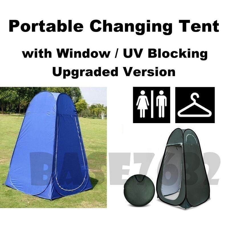 Upgraded   Auto Pop Up Portable Changing Tent Fitting Room Window UV  1990.1 65a1160e66aef