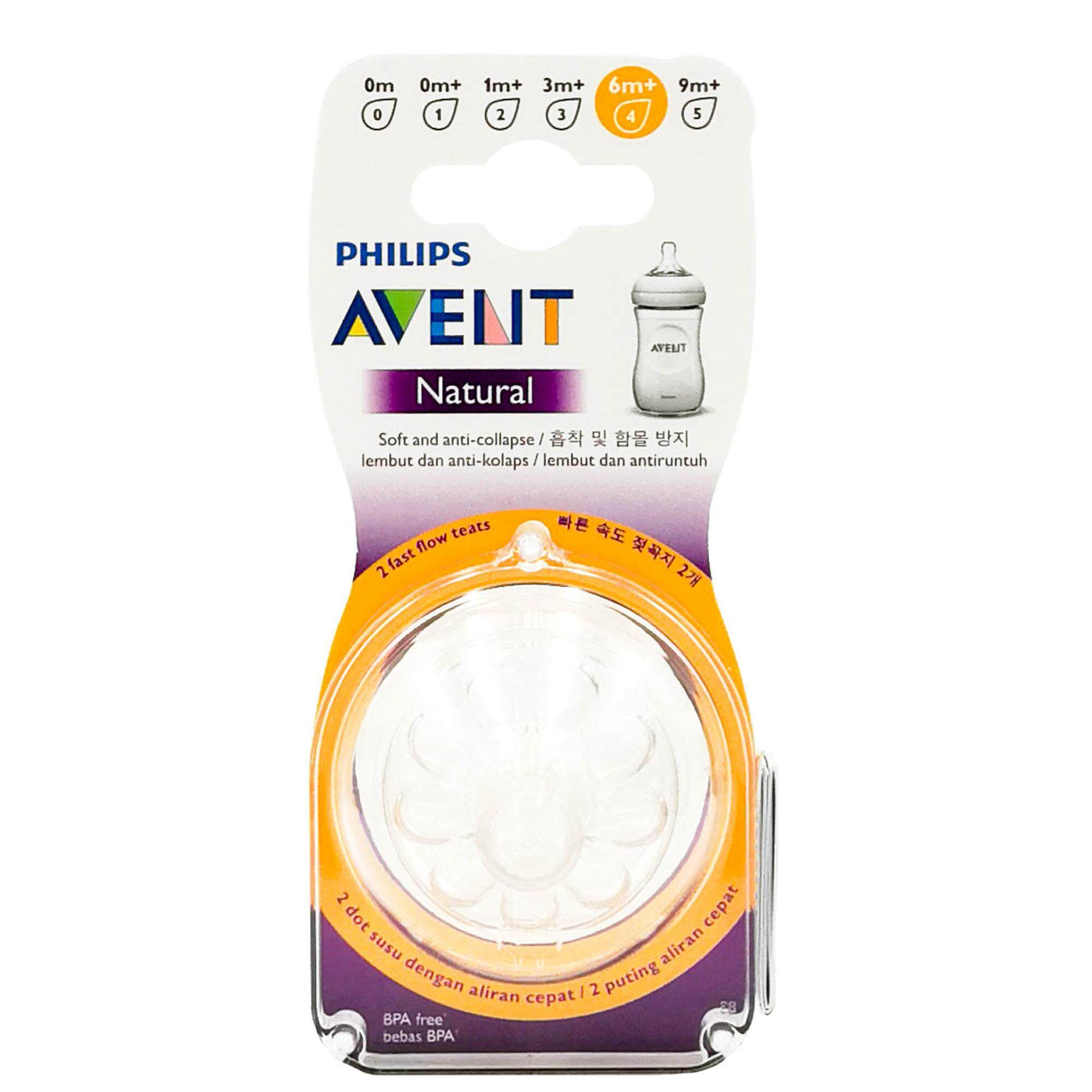 Avent Natural Fast Flow Teat 6m+ (4 Holes) - 2pcs
