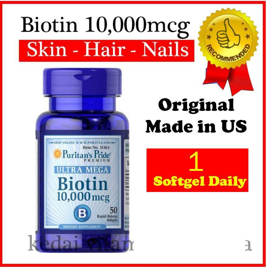 Puritan Pride Biotin 10000 Mcg 50 Softgel For Hair Skin And Nail By Hf Beauty Shop.