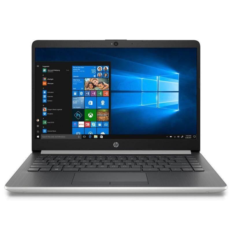 HP 14s-cf0040TX (Silver) /  HP 14s-cf0041TX (Gold) 14 FHD IPS Laptop ( i5-8250U, 4GB, 1TB, Radeon 530 2GB, W10 ) Malaysia