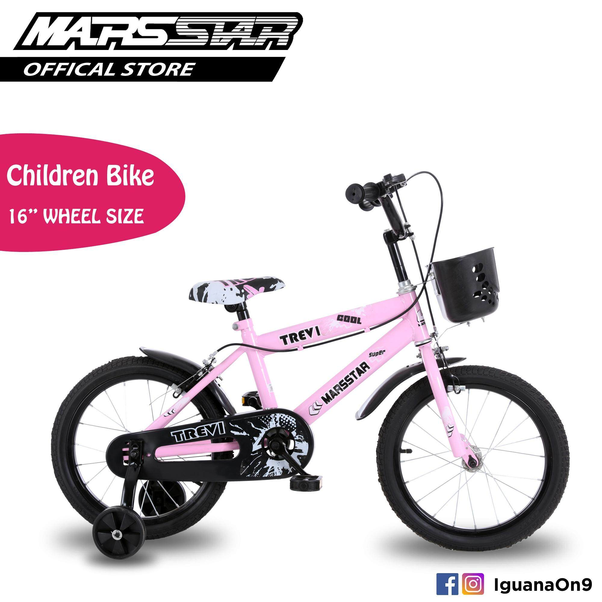 MARSSTAR 1601 Trevi 16 inch Children Bicycle with Caliper Brake (Pink)