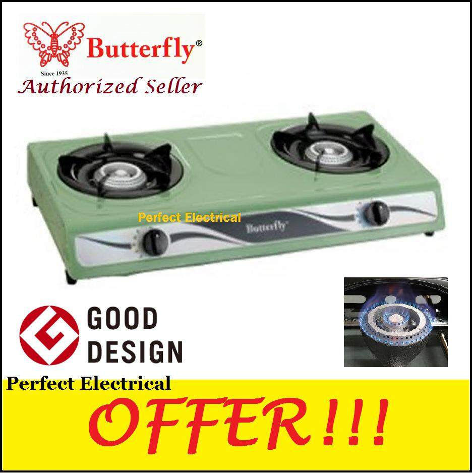 Erfly B 68y Double Gas Stove Cooker 2 Burner Green