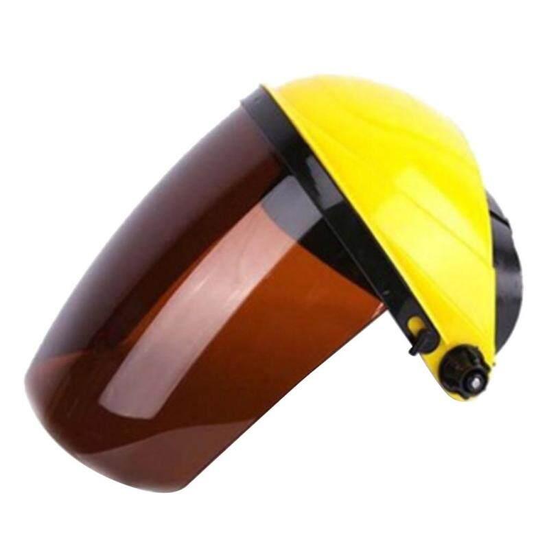 MagiDeal Full Face Shield & Visor Hat Hedge Cutting Eye Protective Helmet Tawny