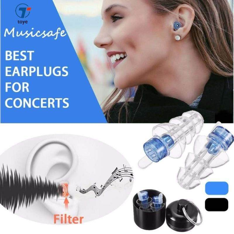 Toye High Fidelity Ear Plugs For Sleeping Noise Cancelling Silicone Earplugs Ear Protector For Shooting Musician Concerts Motorcycle