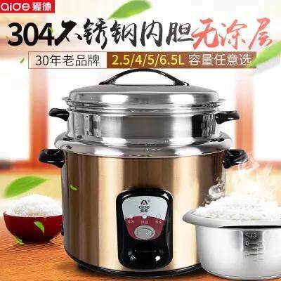 Lahome Rice Cooker Old-Fashioned Household Rice Cooker 304 Stainless Steel Liner(4l) By Lingbai Ad.