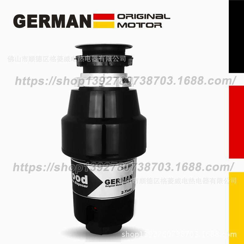 German food waste disposer kitchen household waste processor