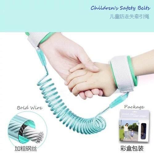 TravelQ 2M Child Anti Lost Safety Wrist Link Belt, Safety Harness Strap Leash Walking Hand