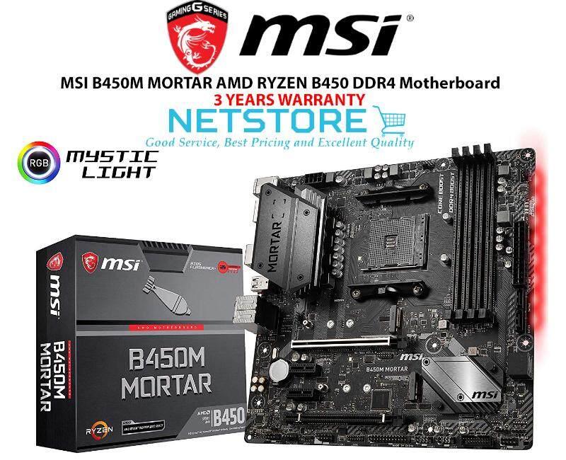 MSI B450M Mortar AMD B450 mATX Gaming Motherboard