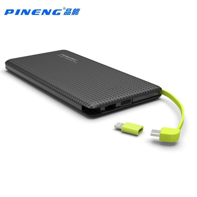 Popular Power Banks For The Best Prices In Malaysia