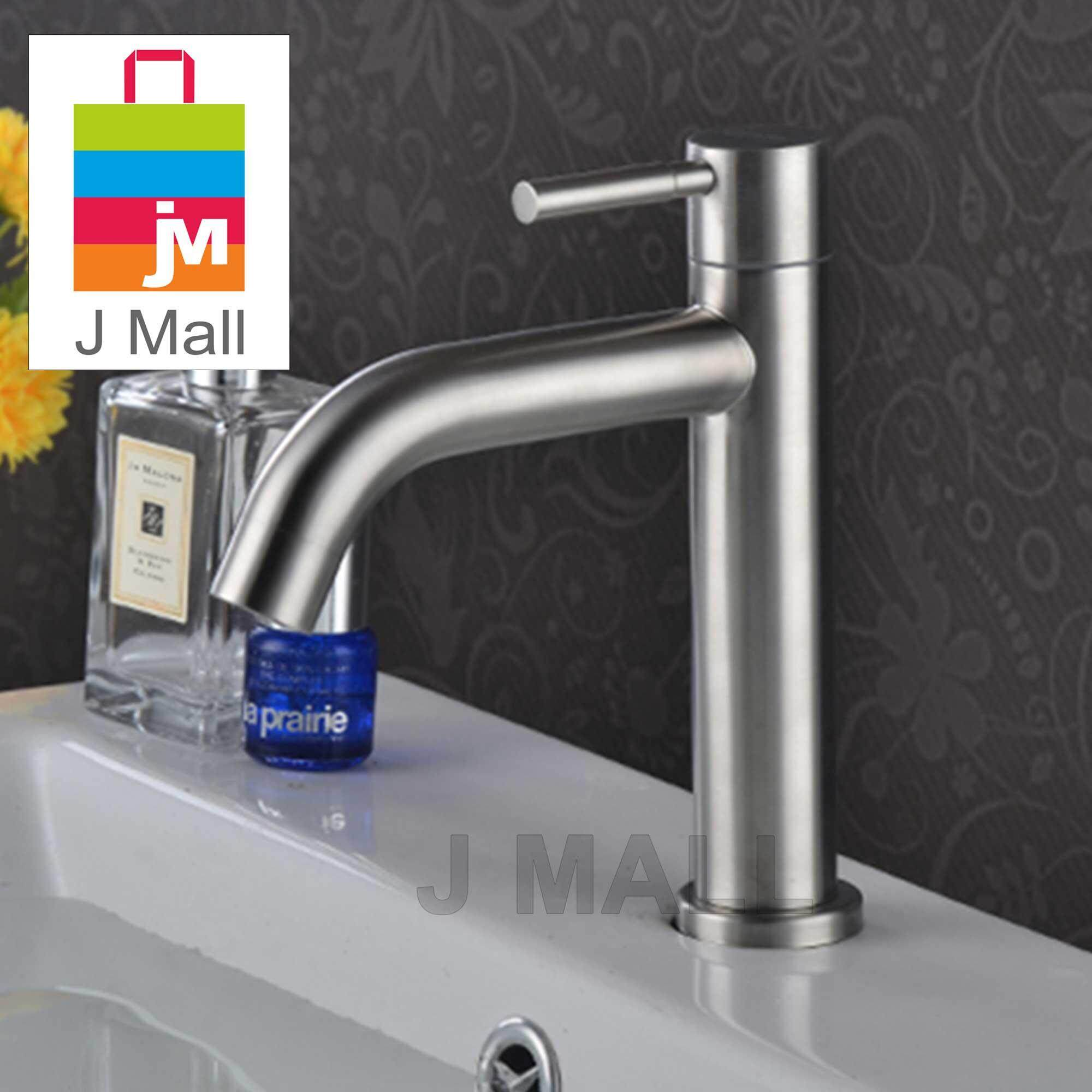 Plumbing for the Best Prices in Malaysia