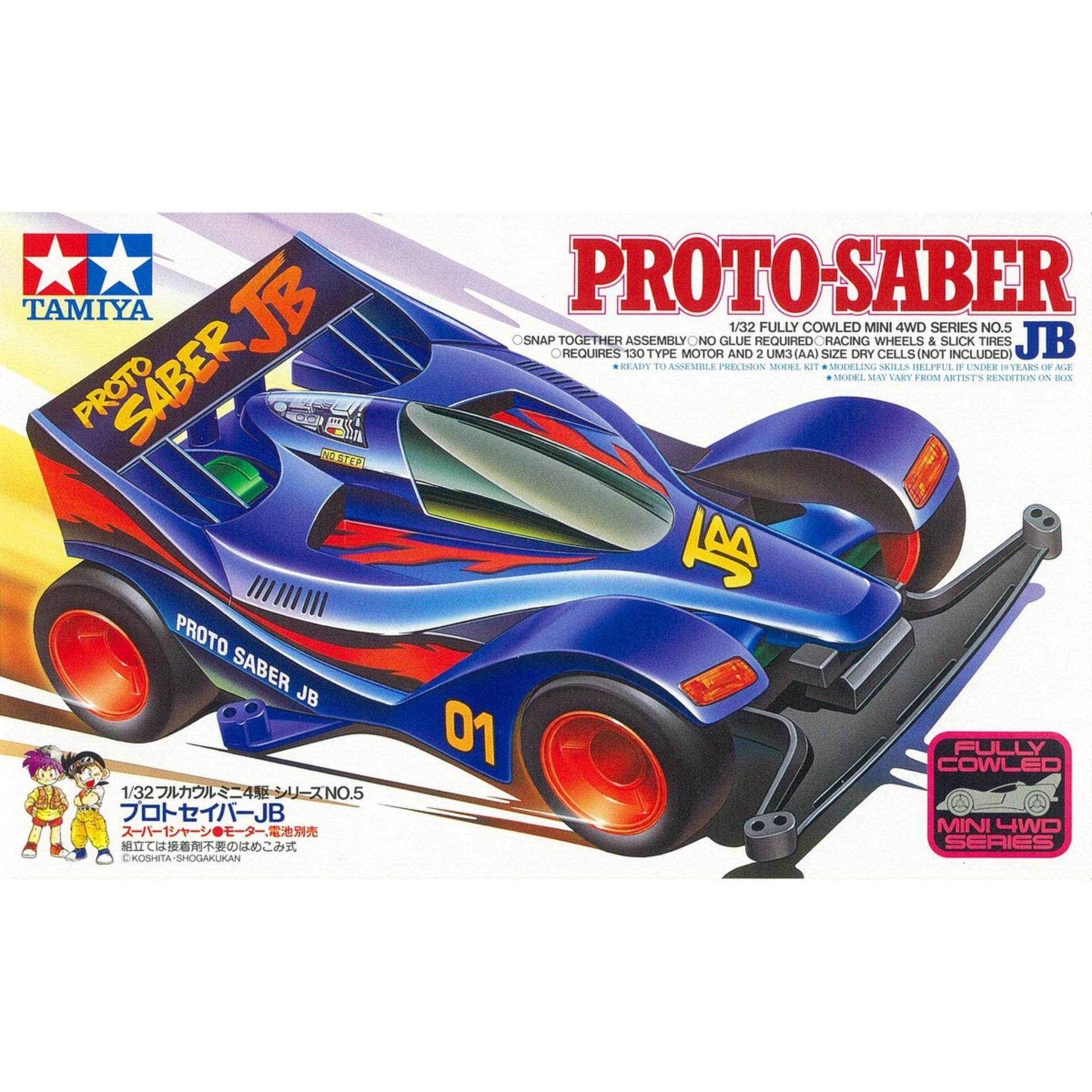 Popular Tamiya Race Cars For The Best Prices In Malaysia Super Ii Chassis Red Original 1 32 Proto Saber Jb I