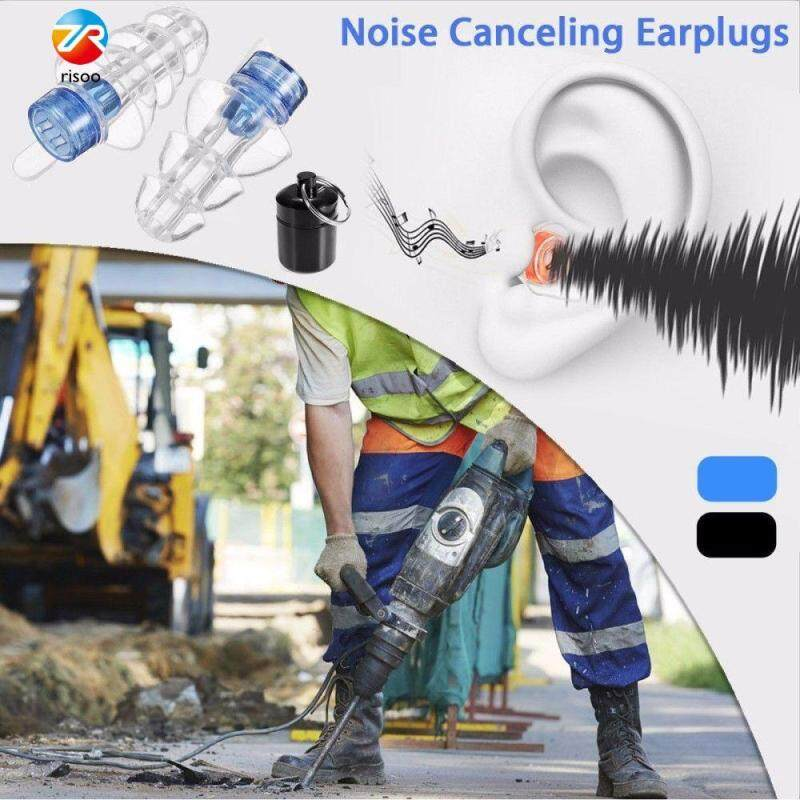 Risoo Safurance Noise Cancelling Hearing Protection Earplugs For Concerts Musician Motorcycles Reusable Silicone Ear plugs