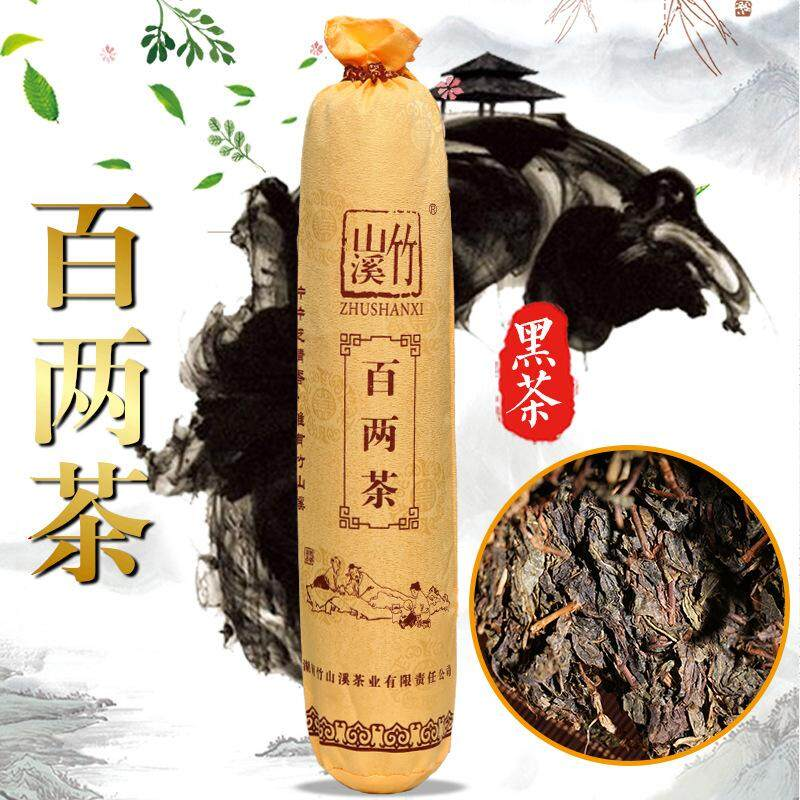 Coffee Bean - Ground, 200 grams, Free Shipping. Source ·