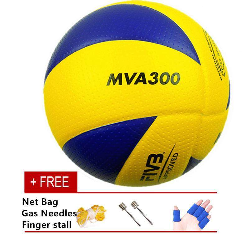 Mikasa Volleyball MVA300 Size 5 Volleyball Free Gas Needles and Net Bag