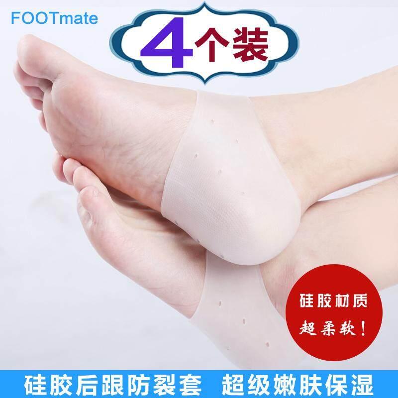 Silica Gel Heel Sleeve Dry Cracking Anti-Crack Case Heel Case Foot Guard Followed by Socks Cracking Anti-Feet Case