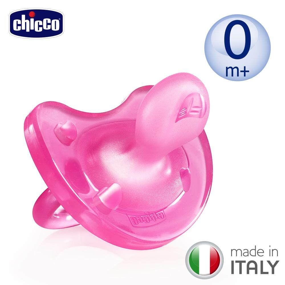 Chicco Physio Soft Soother Silicone By Chicco Malaysia..