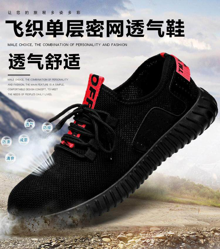 b64cfb9ab1c Spring Summer Work Shoes Men Fahion Mesh Breathable Steel Toe Casual Boots  Labor Insurance Mens Safety Shoe