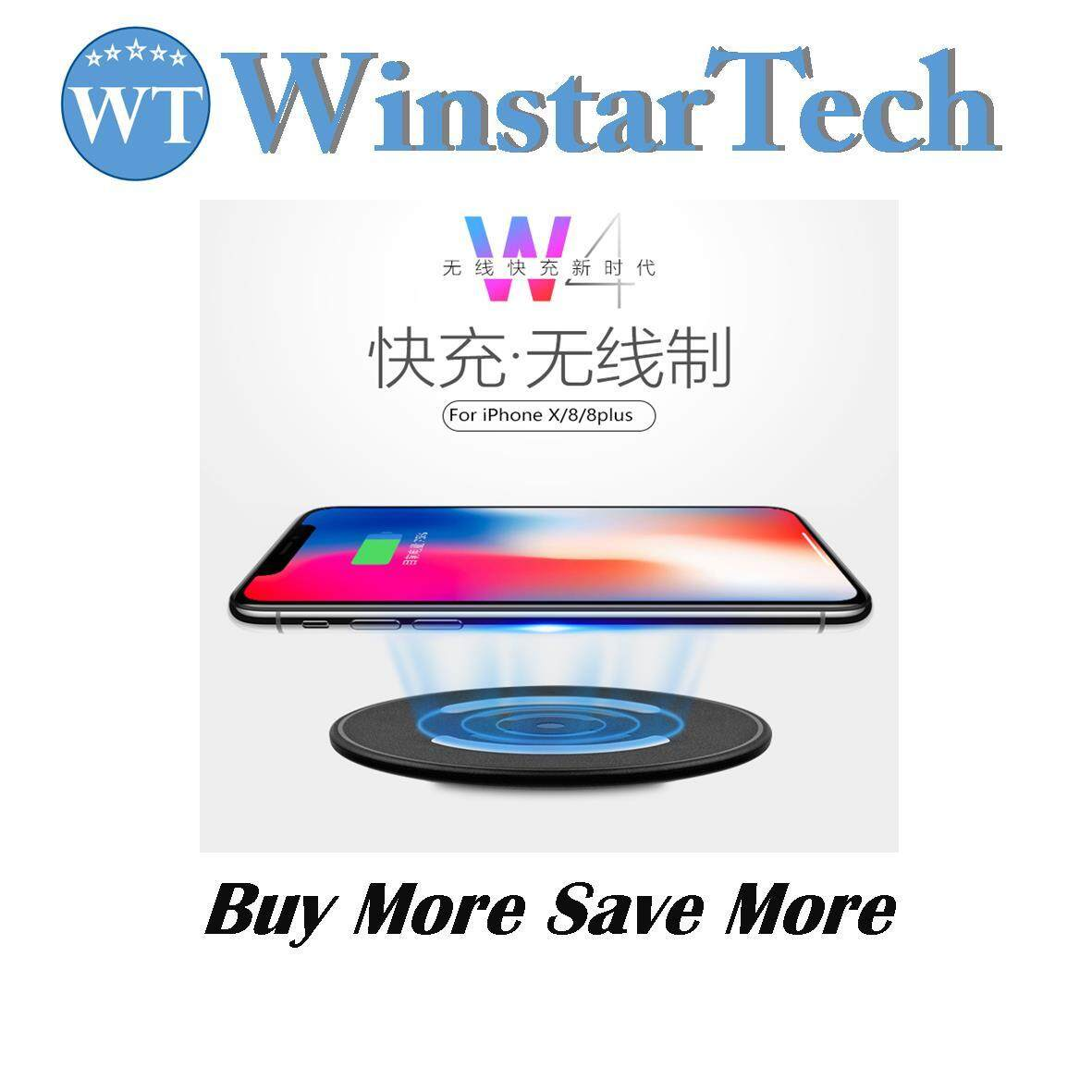 High Quality W4 Wireless Qi Charger Iphone X / Samsung S8 8plus Note8 S9 S9plus By Winstartech.