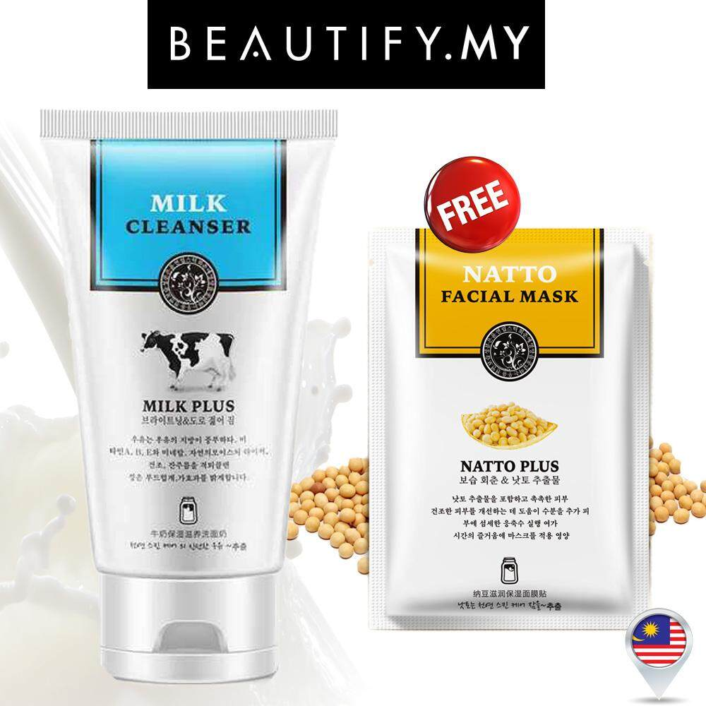 Rorec Health Beauty Skincare Price In Malaysia Best Natural Skin Care Pomegranate Milk Plus Whitening Q10 Cleansing 100ml Free Natto Facial Mask