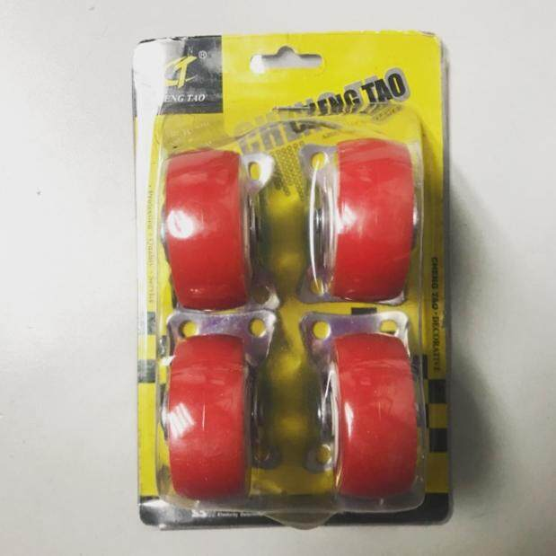 """CHENG TAO PU CASTER WHEEL WITH RIGID PLATE 2"""" 50MM (4PCS / PACK)"""