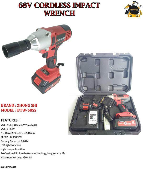 ZHONG SHI 68V 7.8Ah Cordless Impact Wrench Li-ion Battery High Torque Charger Power Tool with 2 Rechargeable Batteries