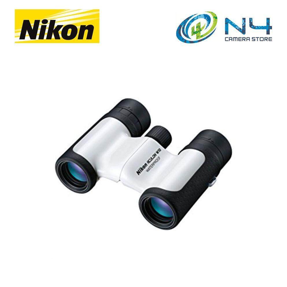 Binoculars for the Best Price in Malaysia