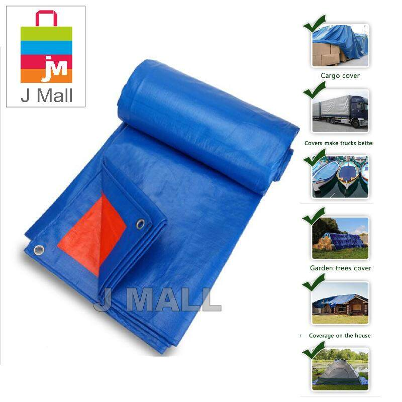 Jmall 12 X 12 Waterproof Ready Made Tarpaulin Sheet Canvas By J Mall.