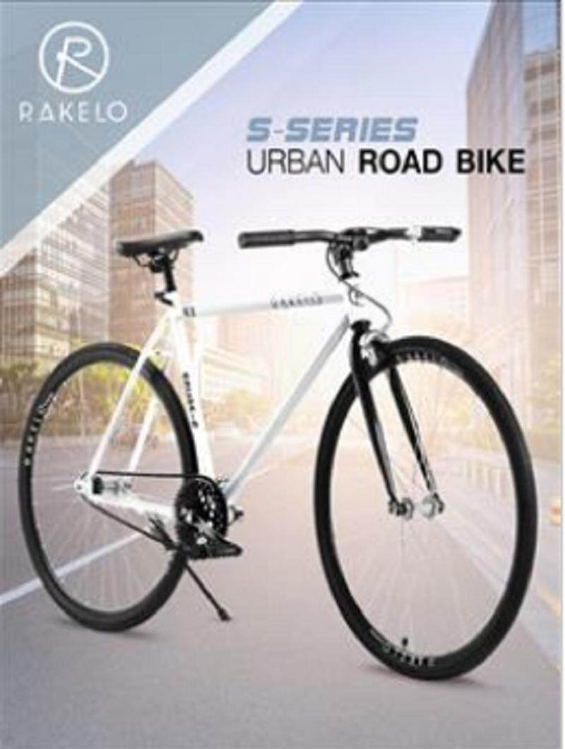 Great Road Bikes & Equipment for the Best Prices in Malaysia
