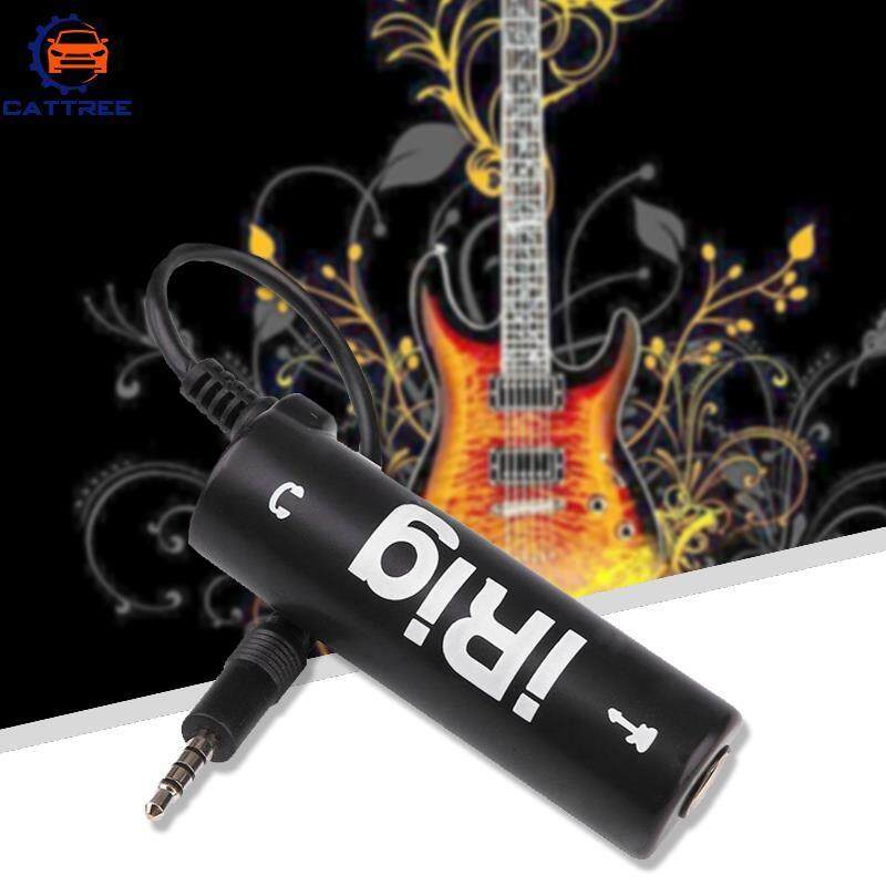 1PCS Guitar Interface IRig Converter Replacement Guitar For Phone Plastic Black Malaysia