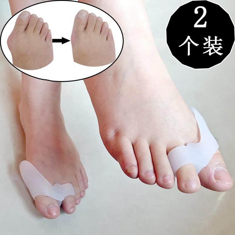 Big Thumb Valgus Brace Daily Use Silica Gel Thigh Bone Correct the Toe Separator Foot Correction Thumb Orthosis