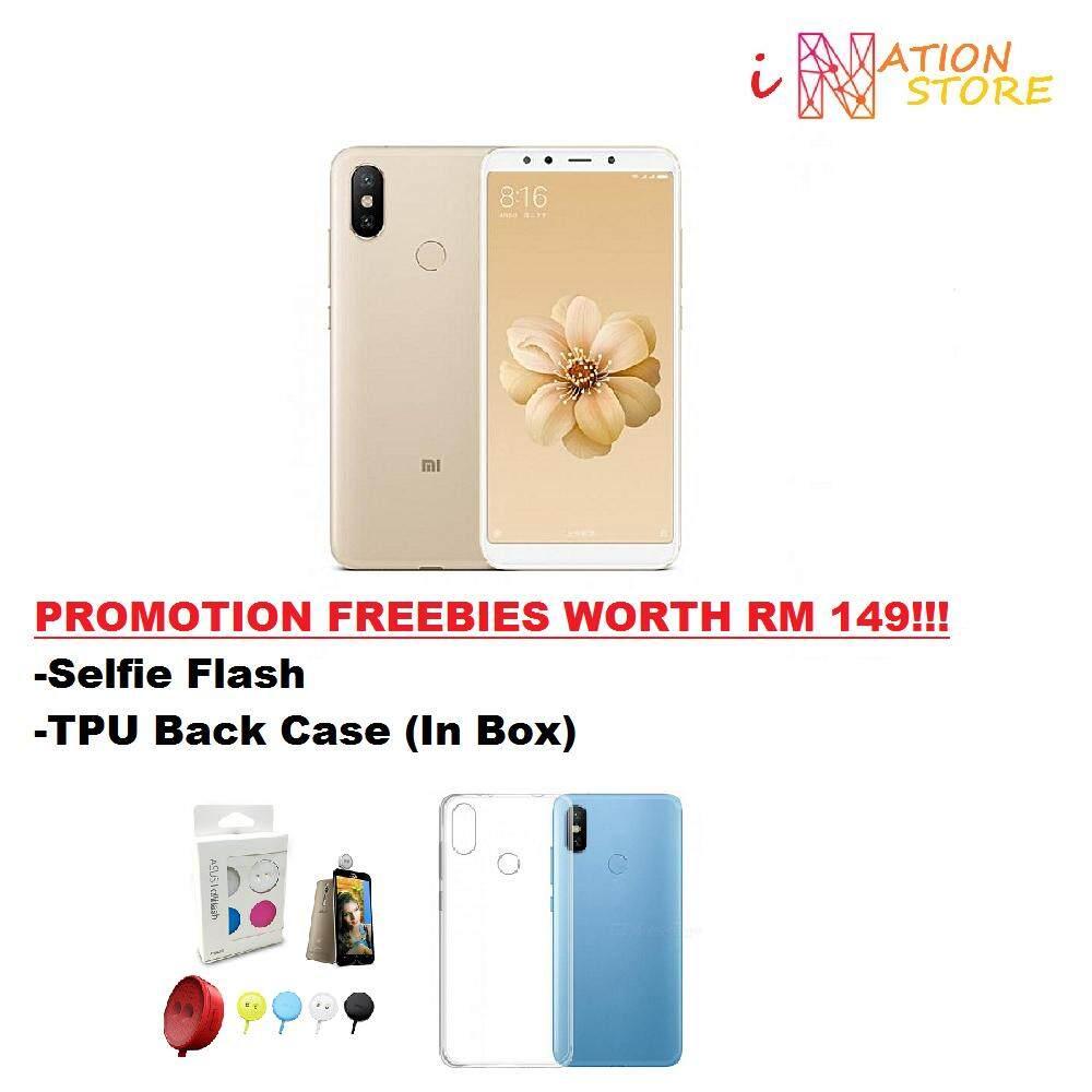 *RM588 00* Xiaomi Redmi S2, Snapdragon 625 [32GB ROM