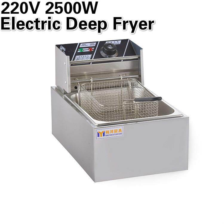 Electric Deep Fryer 2500W Commercial Fryer French Fries Maker Chicken Frying Machine 220V 200 Degree Adjustable
