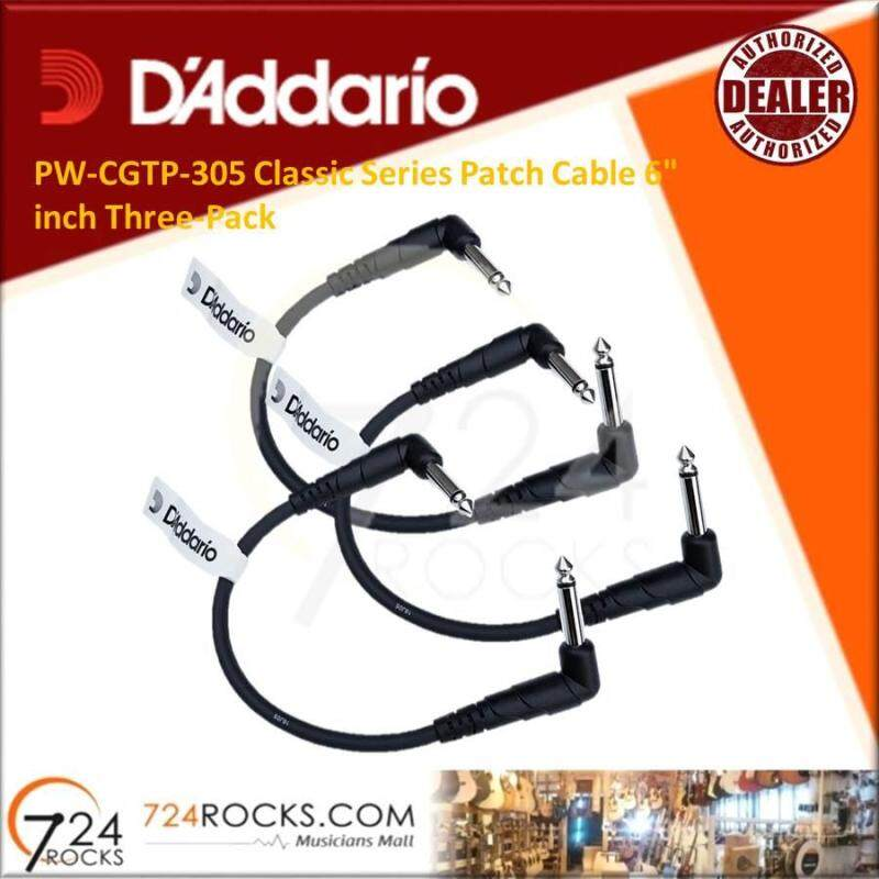 DAddario Planet Waves PW-CGTP-305 Classic Series Patch Cable 6 inch 3 Pack Malaysia