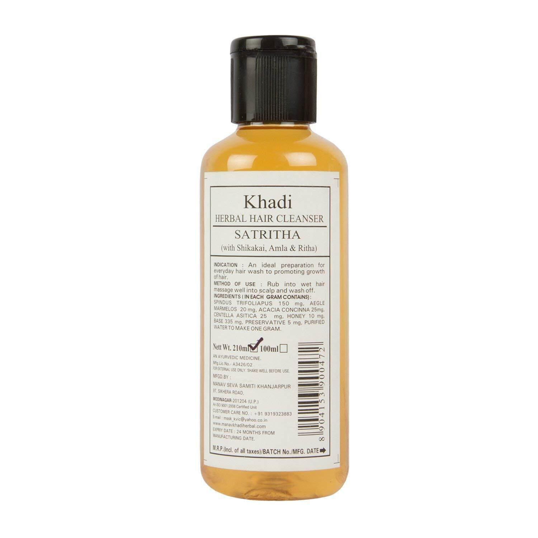 Khadi Syampu price in Malaysia - Best Khadi Syampu | Lazada