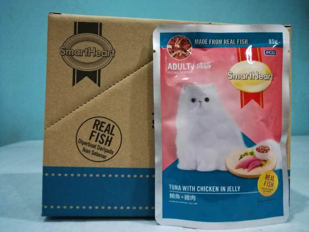 (48xpacks) Smartheart Pouch Adult Wet Cat Food Feed 85gram Tuna With Chicken In Jelly [smart Heart] By Xen Trading.