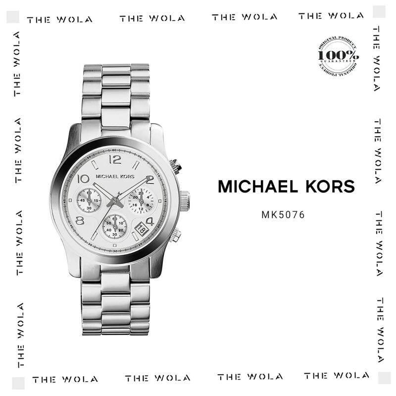 MICHAEL KORS WATCH MK5076 Malaysia