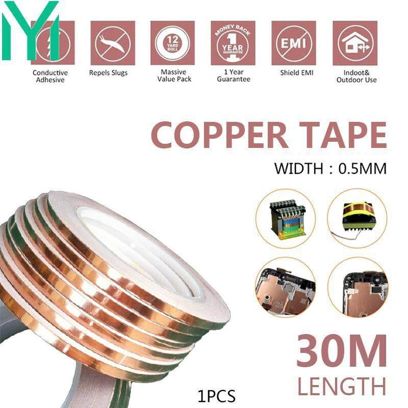 Conductive Shield Tape Copper Foil Tape Reusable Convenient 30M Golden EMI