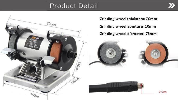 "Pro-Max 3/"" Felt Polishing Wheel For Mini Bench Grinder"