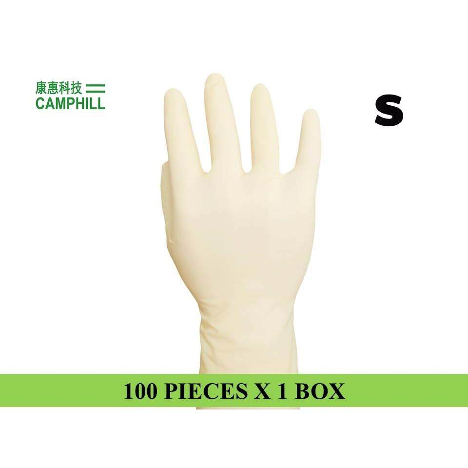 9 Inch Disposable Online Polymer Single Chlorination Powder Free Medical Grade Examination Latex Hand Finger Glove Size: S (50 PAIRS X 1 Box)