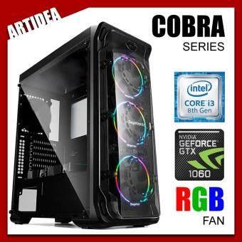 ARTIDEA LUX ll COBRA GAMING PC ( i3-8100 / H310M MOBO / 8GB 2666MHz RAM / GTX 1060 6GB TWIN FAN / 1TB HDD / FSP 500W BRONZE 80+ PSU )