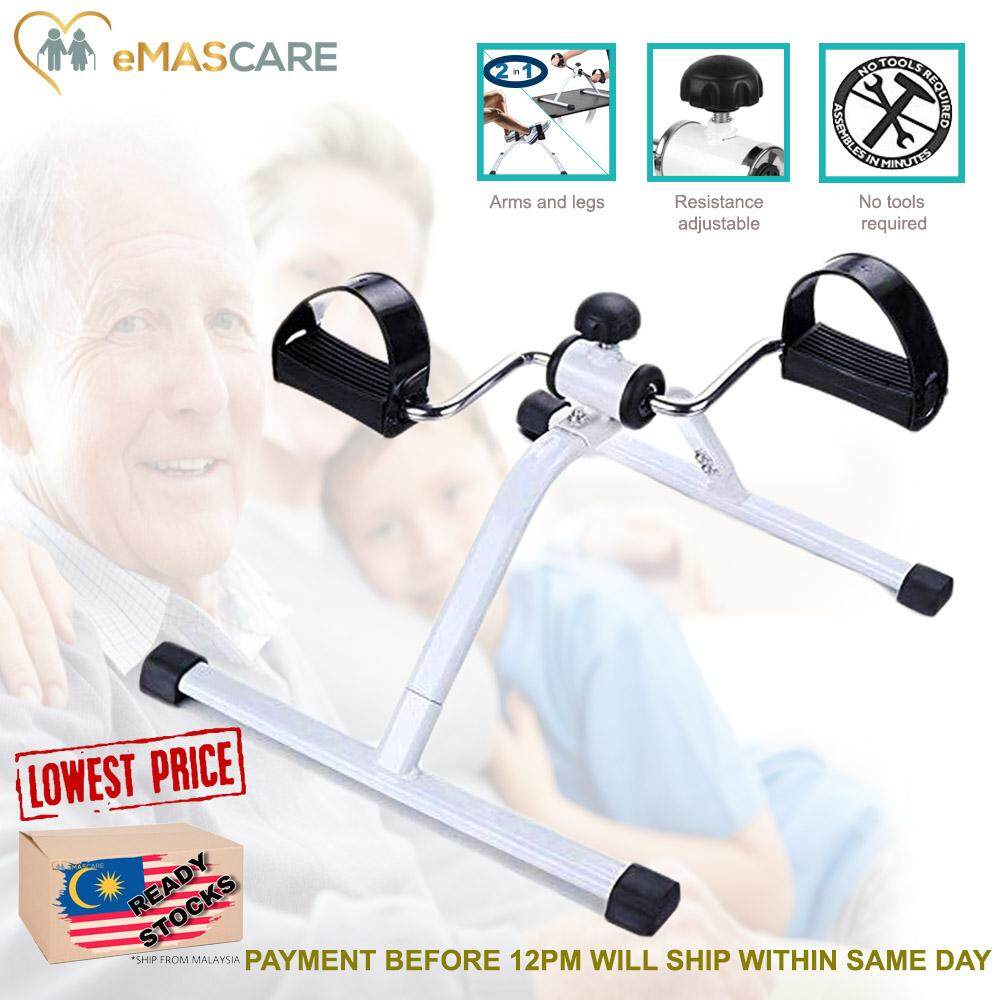 [emascare] Portable Exercise Bike Rehabilitation Mini Bicycle Hand & Foot Fitness Exerciser Basikal Senaman Pemulihan With Resistance Level (white) By Emascare.